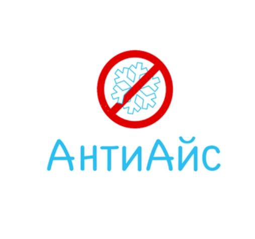 Противогололедный реагент «АнтиАйс»